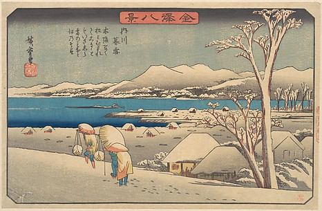 Evening Snow at Uchikawa