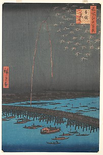 Fireworks at Ryōgoku Bridge, from the series One Hundred Famous Views of Edo