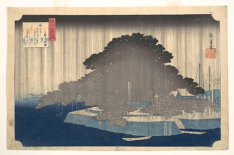 Evening Rain at Karasaki, Pine Tree