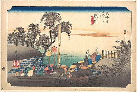 Station Thirty-Eight: Fujikawa, Scene at the Border, from the Fifty-Three Stations of the Tokaido
