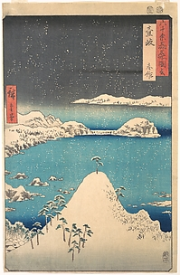 Snowfall at Shimasaku, Iki Province, from the series Views of Famous Places in the Sixty-Odd Provinces