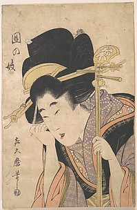 A Geisha with a Shamisen