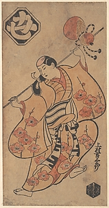 The Actor Kakimura Kichisaburo as a Dancing Girl