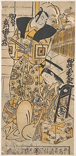 The Actor, Ichikawa Danjuro I, 1660–1704 as a Woman in Unidentified Role