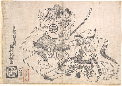 Nakamura Denkuro as Asaina no Saburo and Nakajima Kanzaemon as Soga no Gorō, Acting Out the Torn Armor Scene (Kusazuri-biki) in a Soga Play