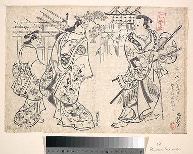 Ikushima Shingoro as a Bushi (Samurai) and Ogino Yaegiri as a Woman with A girl Attendant