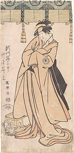 The Actor Segawa Tomisaburo II as the Otomos' Maid Wakakusa, Actually Prince Korehito
