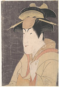Nakayama Tomisaburō as Miyagino in the Play