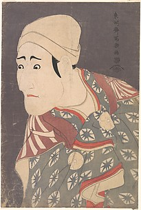 Morita Kanya VIII as Uguisu no Jirōsaku in the Play Katakiuchi Noriaibanashi