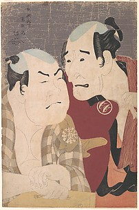Nakajima Wadaemon and Nakamura Konozō as Bōdara no Chōzaemon and Kanagawaya no Gon in the Play