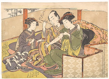 Servant Applying Medicinal to Geisha's Arm