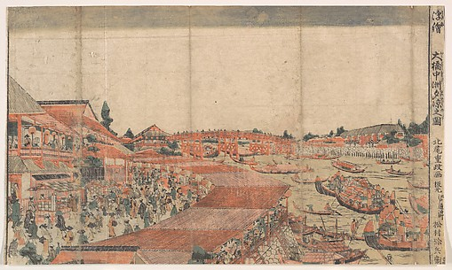 Landscape; Showing Water Festival with Lanterns