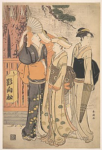 Three Women at the Base of a Pine Tree