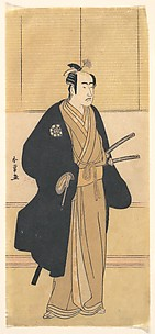 An Unidentified Actor in the Role of a Samurai