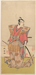 The Actor Ichikawa Danjūrō V as a Samurai
