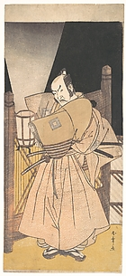 Ichikawa Danzo IV in the Role of a Samurai