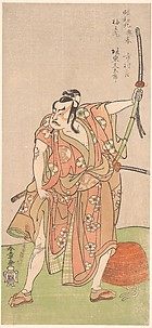 Bando Matataro as Umewomaru in the Drama