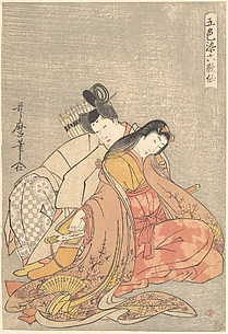 """The Poet Ariwara no Narihira (825–880) and Ono no Komachi,"" from the series Five Colors of Love for the Six Poetic Immortals (Goshiki-zome rokkasen)"