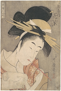 """Hanamurasaki of the Tamaya,"" from the series Seven Komachi of the Pleasure Quarters (Seirō Nana Komachi)"