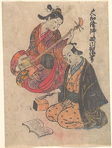 Young Lady Taking a Lesson on the Shamisen