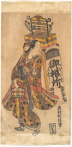 Actor Ichimura Uzaemon (1699–1762) as a Comb Vendor