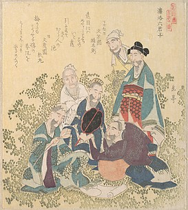 Six Superior Men of Reiraka