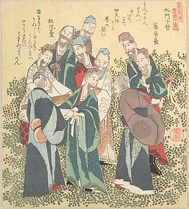 Ten Wise Men Among the Disciples of Confucious