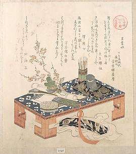 """Desk with Writing Set and Plum Flowers,"" from the series Ise Calendars for the Asakusa Group (Asakusa-gawa Ise goyomi) From the Spring Rain Collection (Harusame shū), vol. 2"