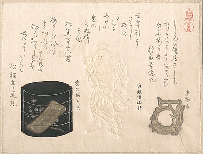 """Inrō and Netsuke,"" from the series Famous Leathers, Inrō, and Netsuke (Meibutsu kawa, inrō, netsuke) From the Spring Rain Collection (Harusame shū), vol. 2"