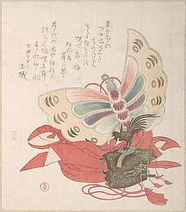 Spring Rain Collection (Harusame shū), vol. 2: Costume for the Butterfly Dance (Kochō no mai)