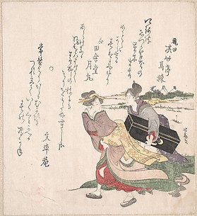 Geisha Girl Hurrying with a Maid Servant Who is Carrying a Shamisen Box