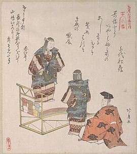 Scene from the Noh Dance