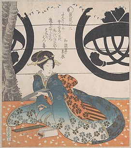 Woman Seated Under a Cherry Tree About to Write a Poem on a Sheet of Paper for Poem Writing (Tanzaku)