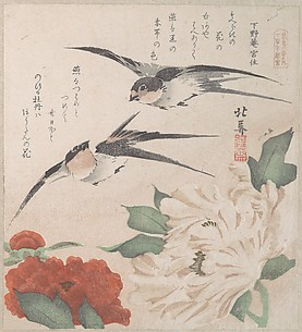 Spring Rain Collection (Harusame shū), vol. 3: Swallows and Peonies