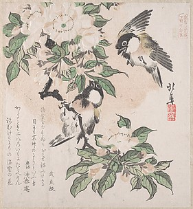 Spring Rain Collection (Harusame shū), vol. 3: Marsh-tits and Crab Apple Flowers