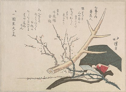 Hat, Deer-Horn and Plum Branch, Representing Jurōjin, the God of Life