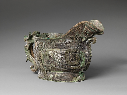 Spouted Ritual Wine Vessel (Guang)