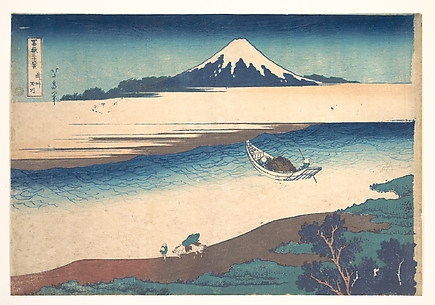 Tama River in Musashi Province (Bushû Tamagawa), from the series Thirty-six Views of Mount Fuji (Fugaku sanjûrokkei)