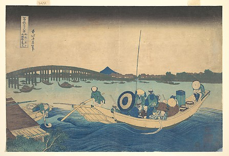 Viewing the Sunset over Ryōgoku Bridge from the Onmayagashi Embankment (Onmayagashi yori Ryōgokubashi sekiyō o miru), from the series Thirty-six Views of Mount Fuji (Fugaku sanjūrokkei)