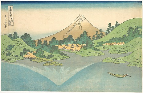 Reflection in Lake at Misaka in Kai Province (Kōshū Misaka suimen), from the series Thirty-six Views of Mount Fuji (Fugaku sanjūrokkei