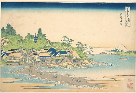 Enoshima in Sagami Province (Sōshū Enoshima), from the series Thirty-six Views of Mount Fuji (Fugaku sanjūrokkei)