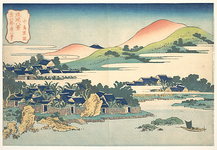 Banana Garden at Nakashima (Nakashima shōen), from the series Eight Views of the Ryūkyū Islands (Ryūkyū hakkei)