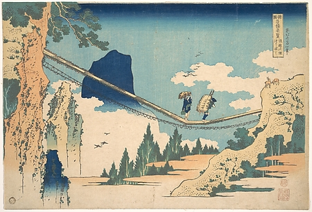 The Suspension Bridge on the Border of Hida and Etchū Provinces (Hietsu no sakai tsuribashi), from the series Remarkable Views of Bridges in Various Provinces (Shokoku meikyō kiran)