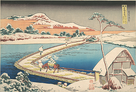 Old View of the Boat-bridge at Sano in Kōzuke Province (Kōzuke Sano funabashi no kozu), from the series Remarkable Views of Bridges in Various Provinces (Shokoku meikyō kiran)