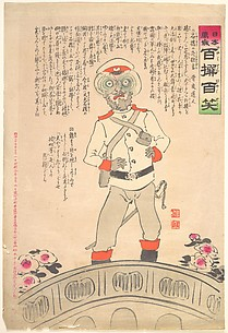 Farce of the Death at stone bridge from the series Hurrah for Japan! One Hundred Victories, One Hundred Laughs (Nihon banzai hyakusen hyashushō)