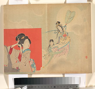 'Ideal and Actual' (Risō to genjitsu); iIllustration from Bungei Kurabu (Literary Club)