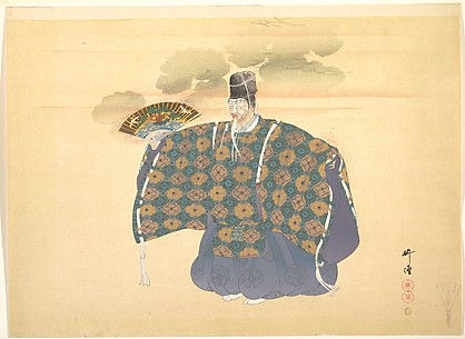 Illustration of Noh Theater: Scene from Okina
