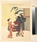 A Courtesan and Her Kamuro (Girl Attendant)