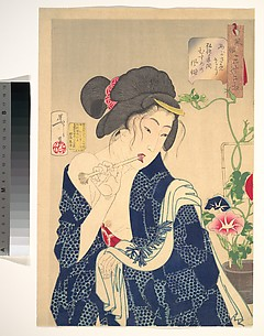 Waking Up: A Girl of the Kōka Era (1844–1848)