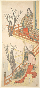 Two Court Ladies Admire the Cherry Trees